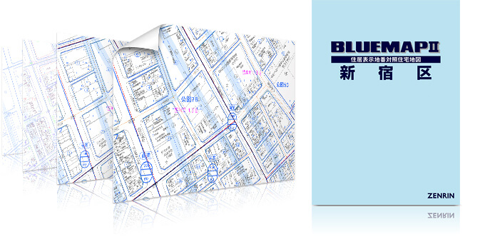 http://www.zenrin.co.jp/product/publication/bluemap/