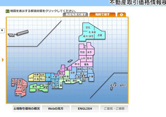 http://www.land.mlit.go.jp/webland/servlet/MainServlet