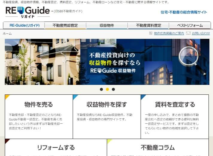 https://www.re-guide.jp/