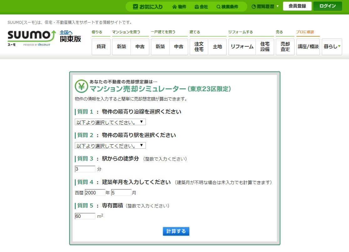 https://suumo.jp/jj/bukken/sonota/JJ010FH101/?ar=030